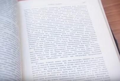 Перевод медицинской литературы