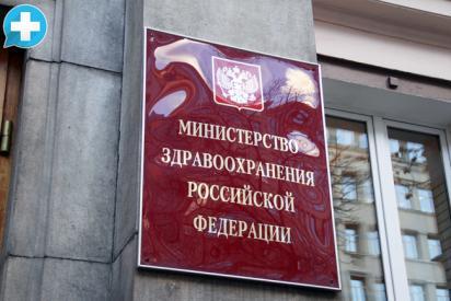 Медицина в России и за рубежом
