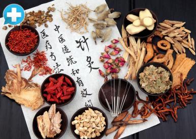 Лечение в Китае: стоимость и отзывы