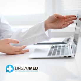 Консультация врача онлайн – новая реальность