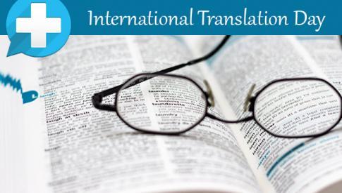 30 сентября день переводчика
